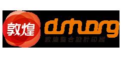 Dunhuang Design_敦煌整合設計印刷